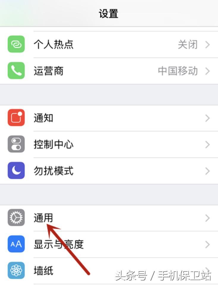 苹果手机如何信任开发者(苹果信任设置不见了)