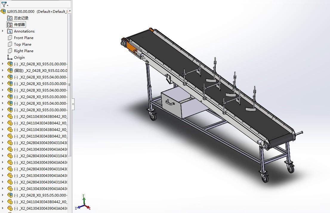 移动式爬坡皮带输送机3D模型图纸 Solidworks设计 附STEP