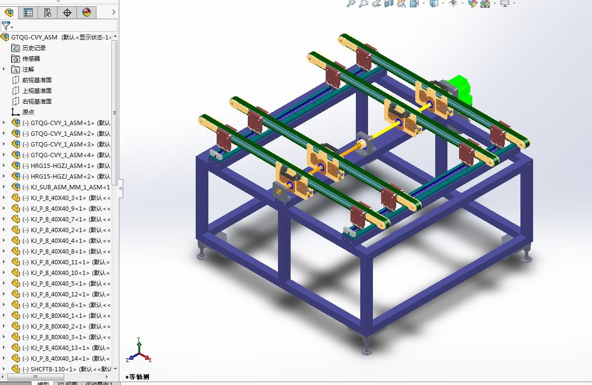 输送机宽度可调节皮带线机构3D模型图纸 Solidworks设计 附STP
