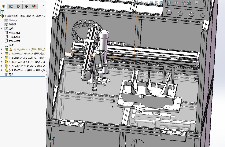 变速箱涂胶机3D模型图纸 Solidworks设计