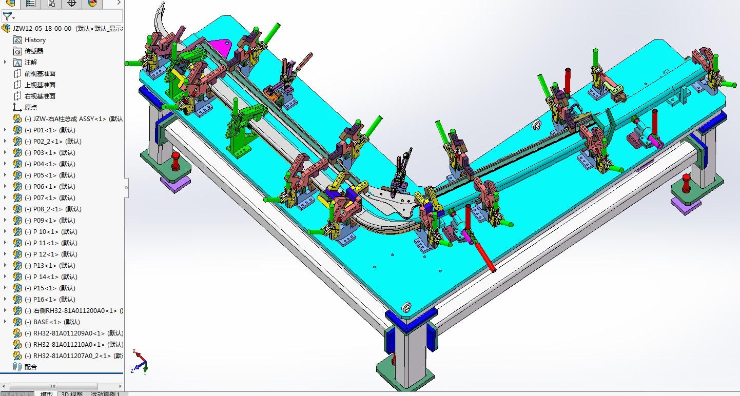 JZW12焊接夹具3D模型图纸 Solidworks设计 附STP格式