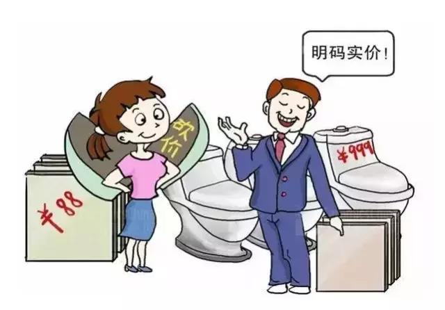 一位智能家居销售员的自白:好销售就得学会看人下菜碟儿