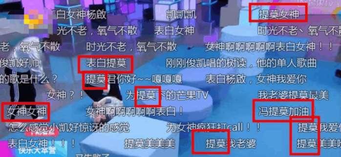 小学生迷恋冯提莫,试卷中称她为公主,网友:冯提莫素颜了解一下