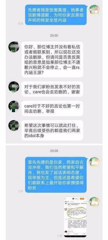 娱乐红黑榜 成龙同性恋私生女出走,首次公开认爸向社会求救