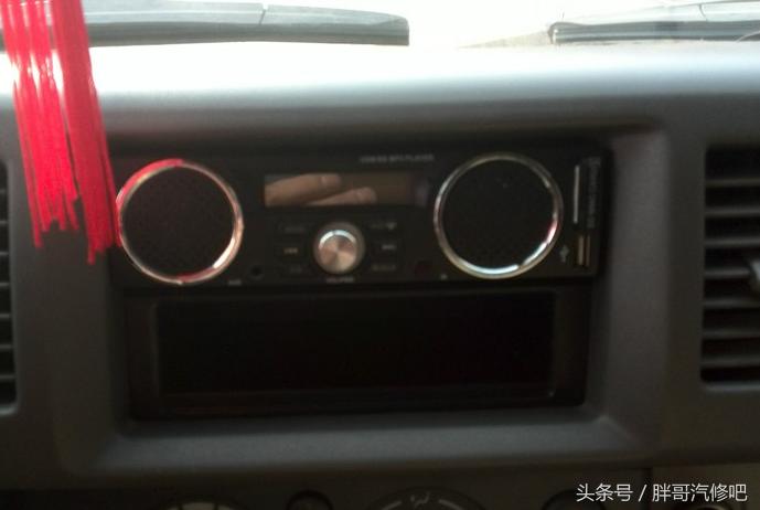 铃木浪迪音响升级 最便宜的汽车音响升级案例 130元搞定