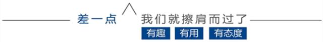 今晚(9月30日)山东电视台各频道电视节目预告