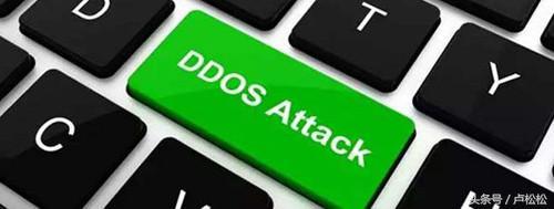 网站被DDOS攻击的防御方法