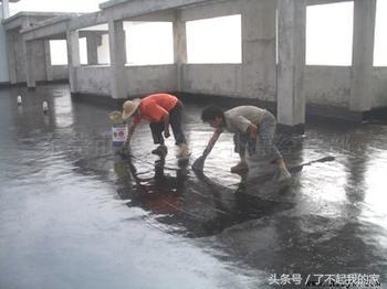 「建筑必看」各种防水材料优缺点