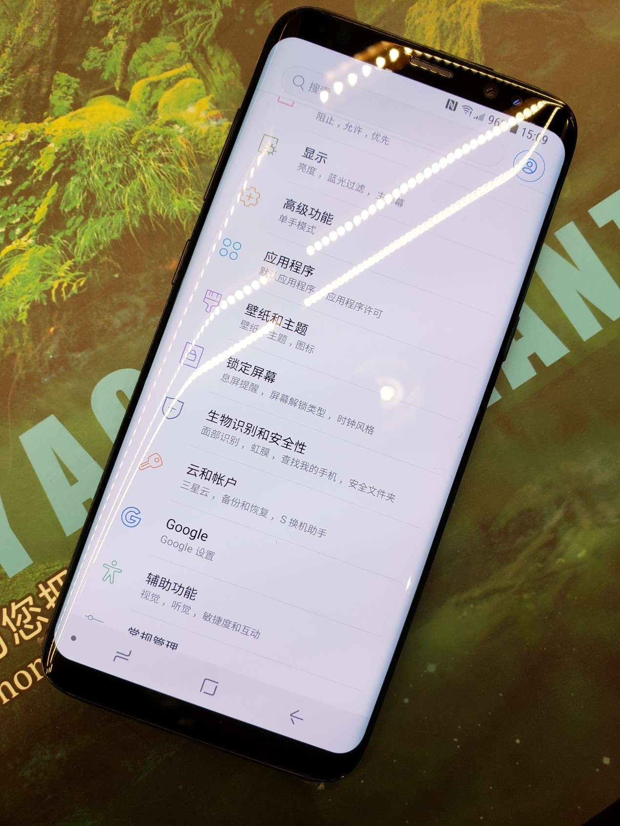 高新科技遇上造型艺术 三星Galaxy S轻奢主义版雅致发售