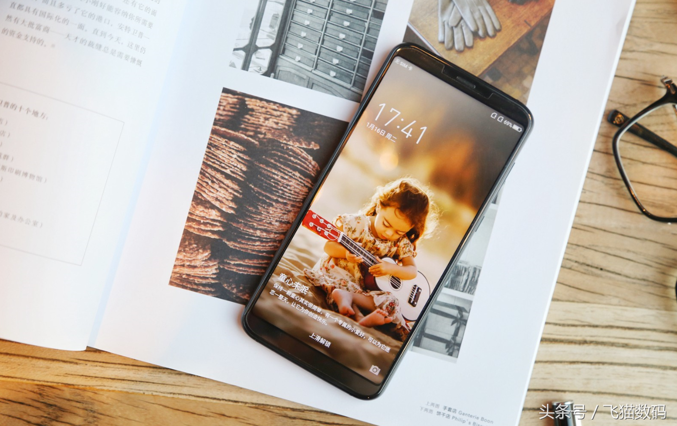 足够就行!当今最非常值得下手的5款4g 64GB手机上,你选正确了吗?