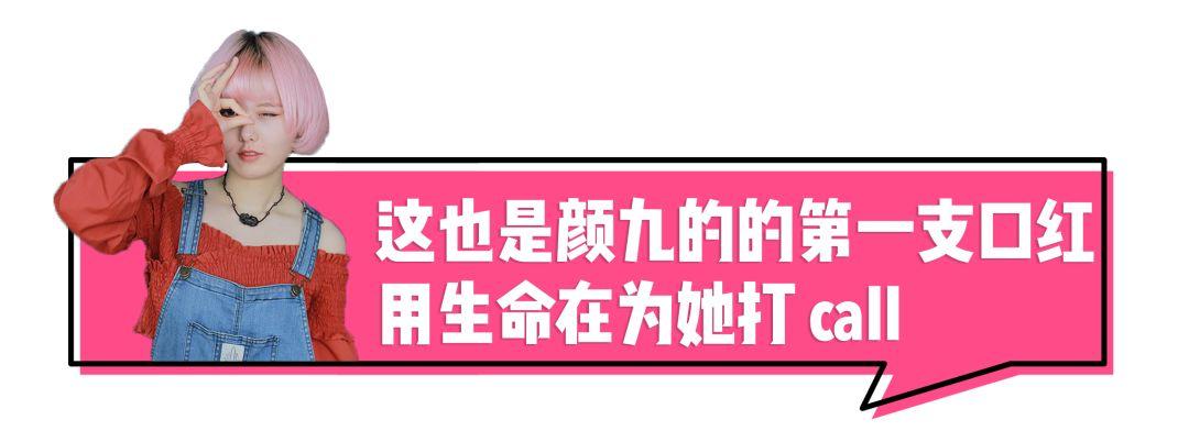 """土创妆容pick指南,少女团的""""大妈""""王菊靠这个逆袭成功?!"""
