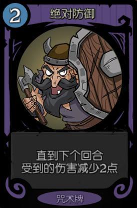 《月圆之夜》新版人物志2 魔术师高爆卡组  第10张