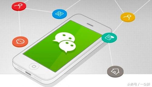 微信营销之公众号营销方法