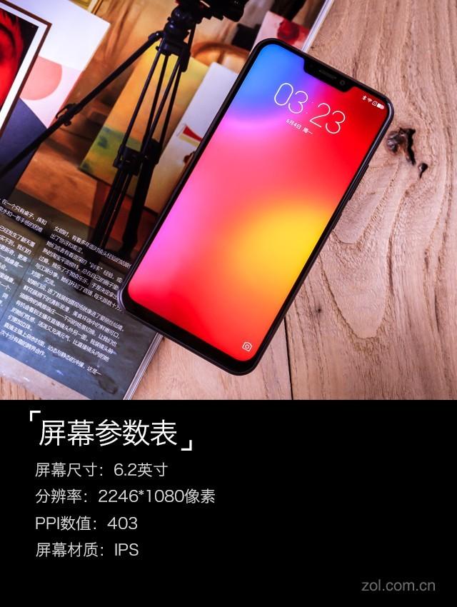 """首上6GB大运存 """"新国民旗舰""""联想Z5评测"""