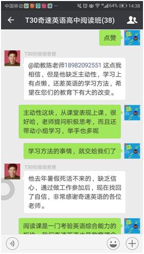 2021北京暑假英语夏令营哪家好,十大品牌推荐排行榜