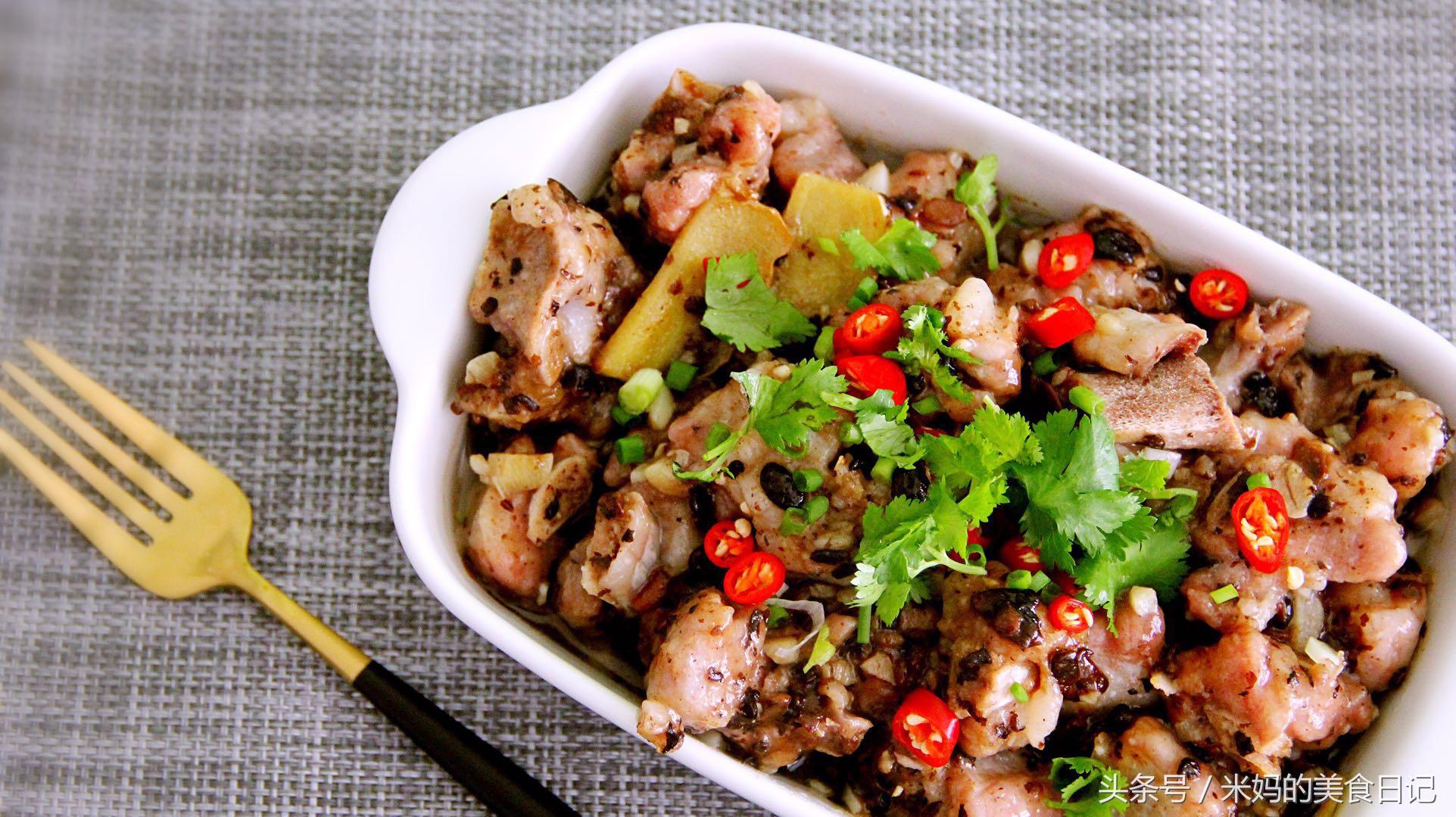 广式豆鼓蒸排骨做法步骤图 爽口脆嫩一次一盘都不够吃