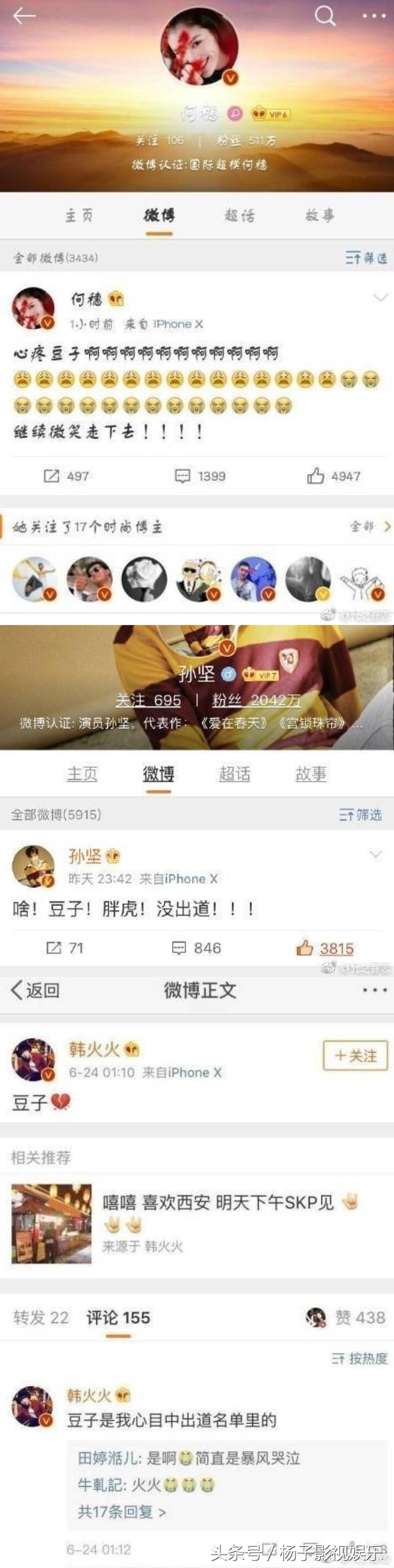 李子璇无缘出道,众明星发博表示惋惜,网友:是金子总会发光的
