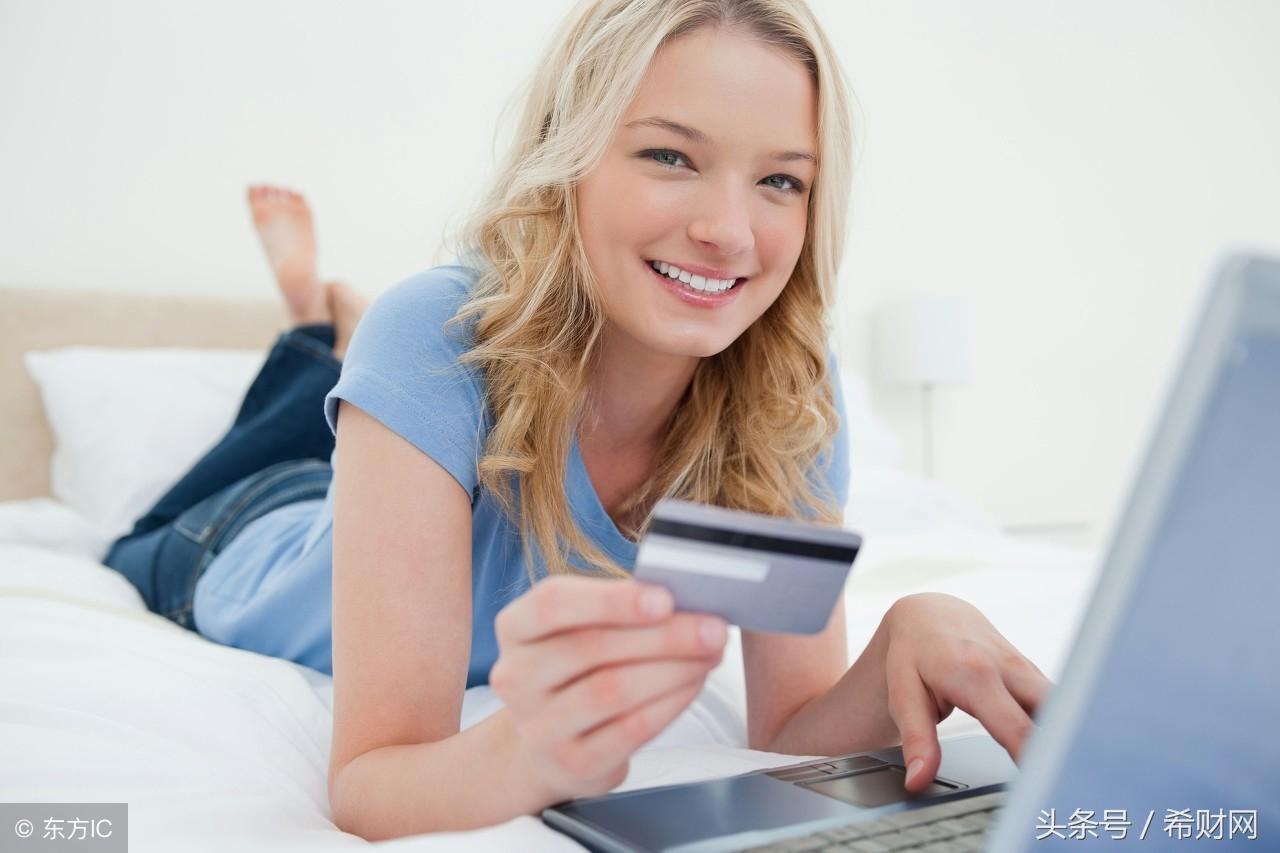 信用卡办得多不如办得好,2018最值得养的5张信用卡了解一下
