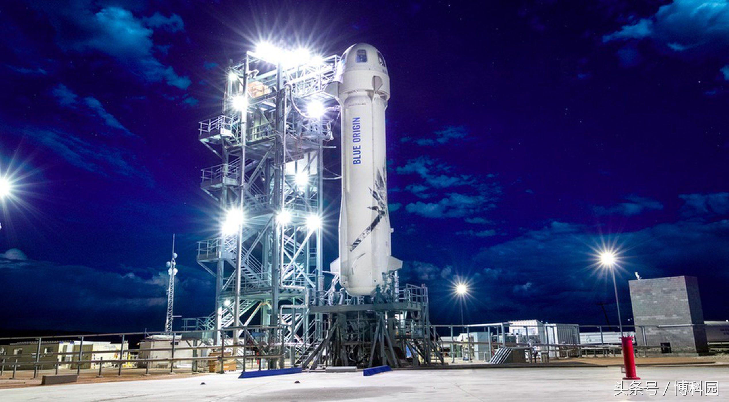 你去吗?蓝色起源计划明年开售亚轨道太空票
