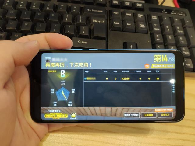 """红米notePro游戏感受,不够1000元的新手机竟能够""""吃鸡游戏""""!"""