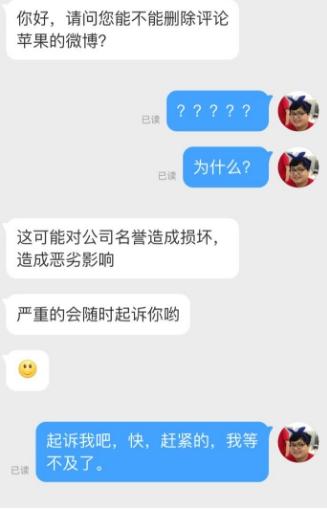 前员工曝料iPhone最新动态:9月15新产品发布会,iPhone 5c会复生