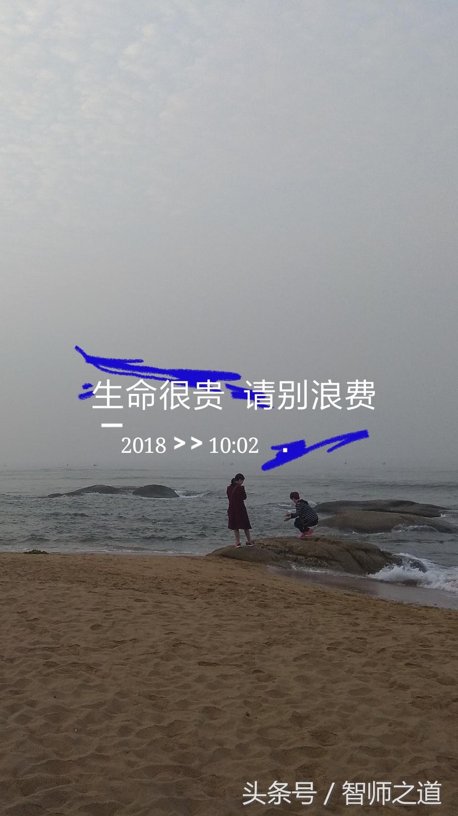 朱广权两段经典播报段子,异曲同工