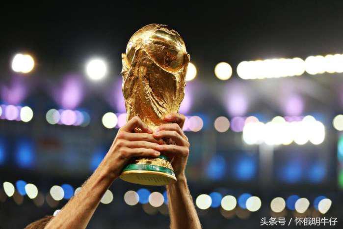 现在的世界杯足球赛冠军奖杯定名是什么(世界杯足球赛冠军奖杯定