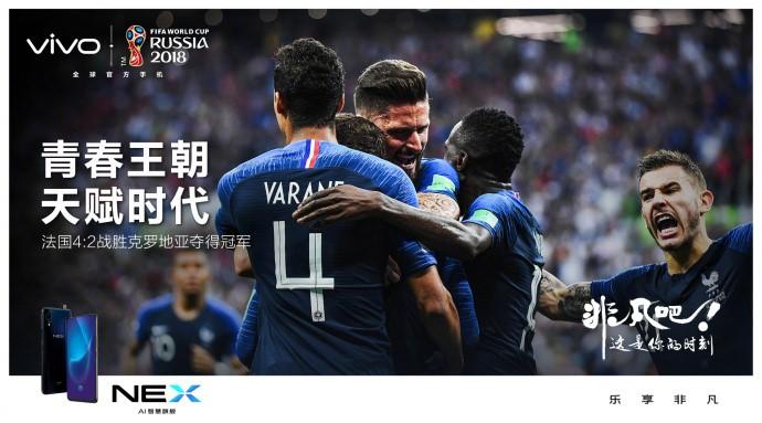 fifa世界杯闭幕式(fifa电竞世界杯直播)