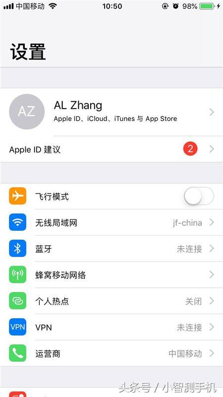 苹果手机屏幕常亮怎么设置(自动锁定30秒改不了)