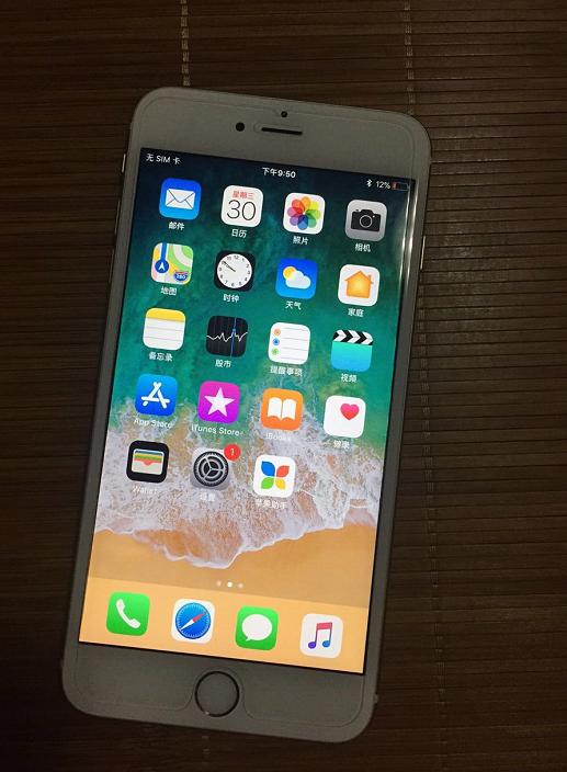 iPhone7Plus 128GB 开价3800元!网民:卖6000元才划得来!