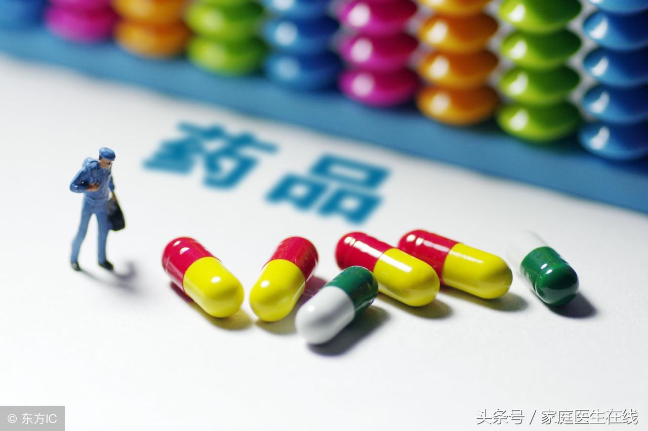 """滥用处方药的危害,你必须要知道,不要再托人买""""神药""""了"""