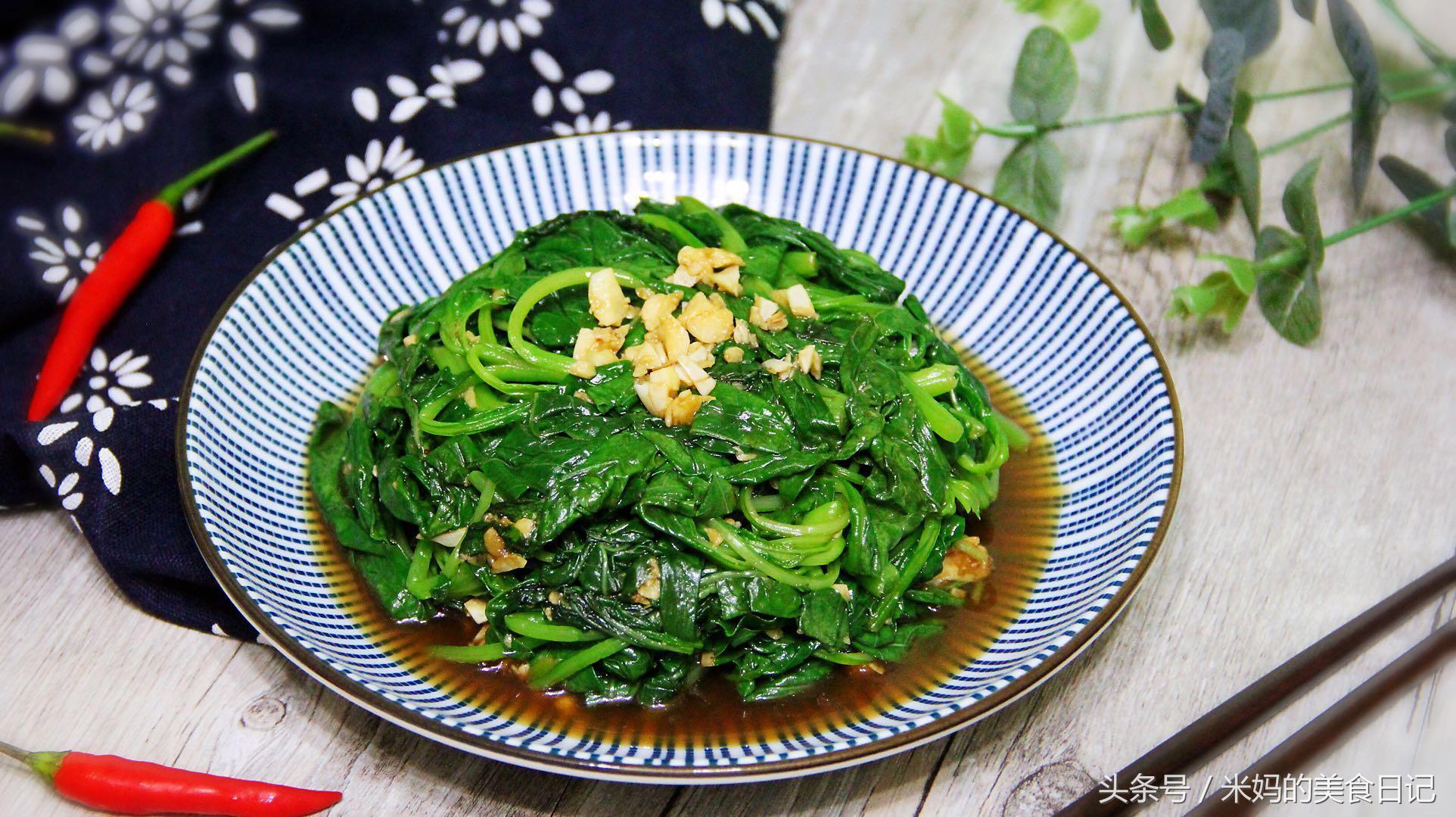 凉拌白苋菜做法步骤图 小孩吃补钙大人吃清热排毒