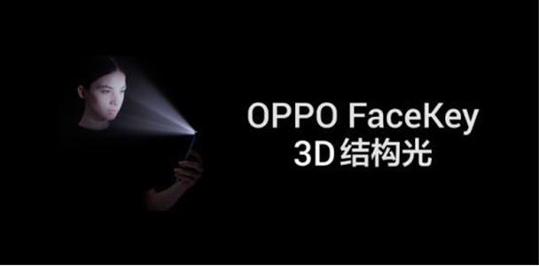 OPPO Find X评测:真正意义上的全面屏,颜值与性能俱佳