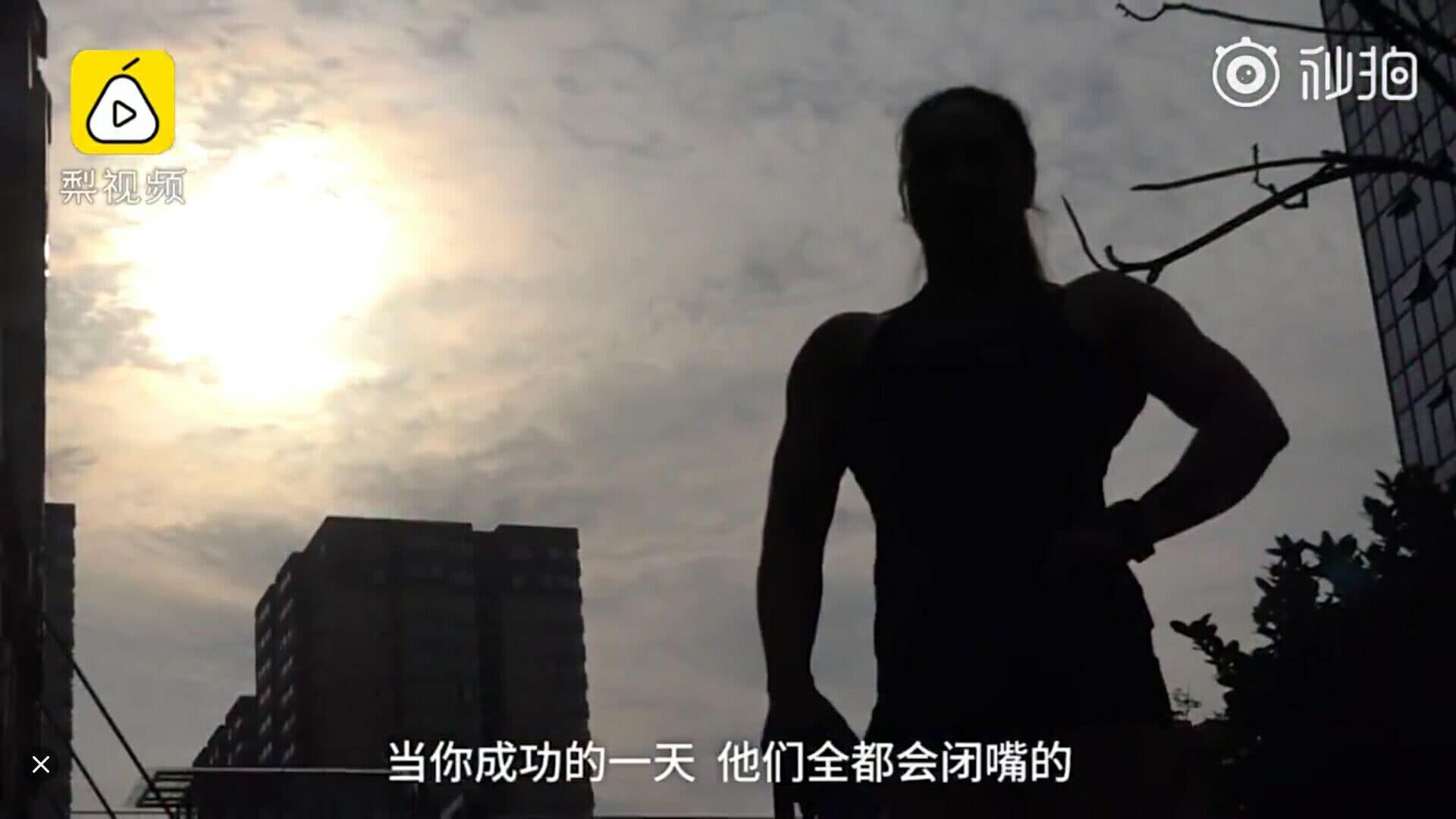 102斤美女健身变金刚!力量总成绩400公斤:一天不撸铁我就难受!