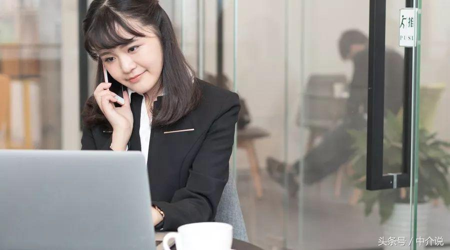 房产经纪人如何寻找潜在客户?