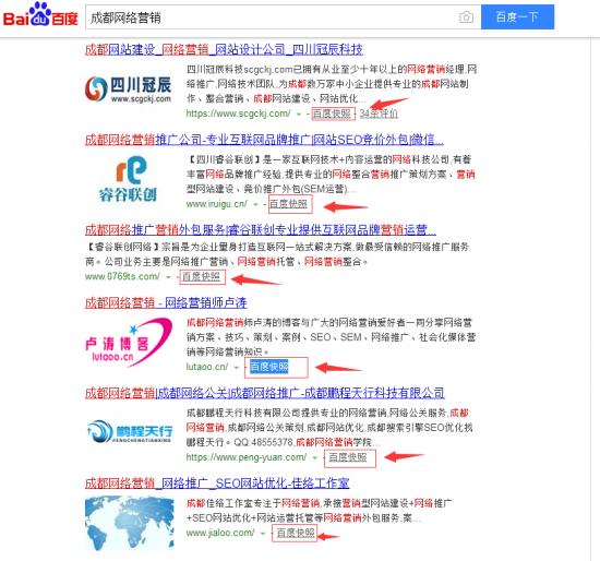 什么是网络营销?网络营销的手段有哪些?
