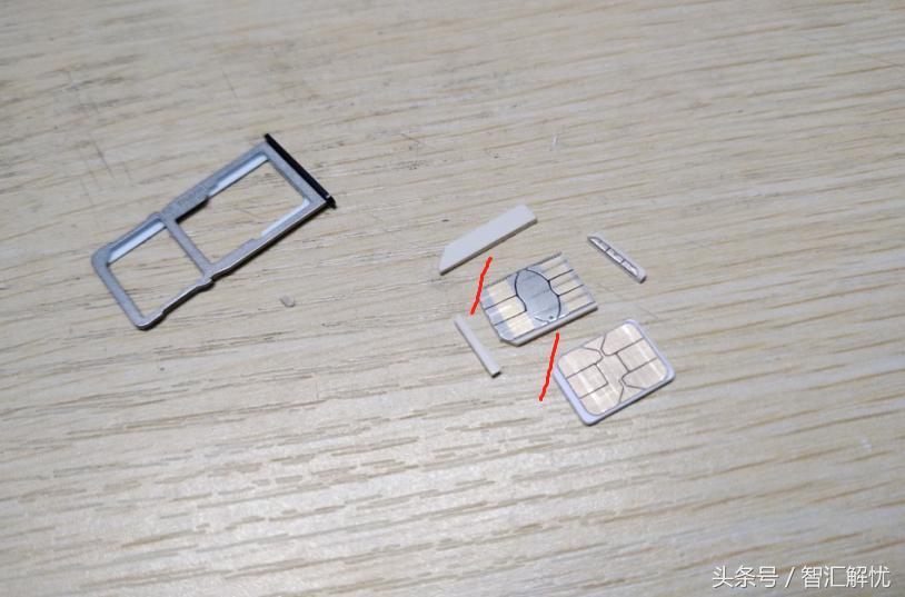 没有剪卡器怎么剪小卡(老式大卡能剪成小卡嘛)
