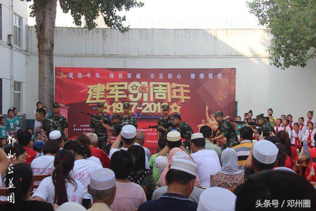 邓州多家公益组织齐聚武警中队 军民联欢共庆第九十一个建军节