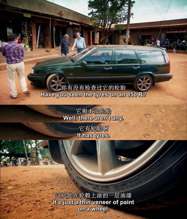 戴着镣铐跳舞——说说车辆高度那点事儿