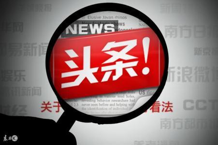 什么是自媒体?能赚钱的自媒体平台有哪些