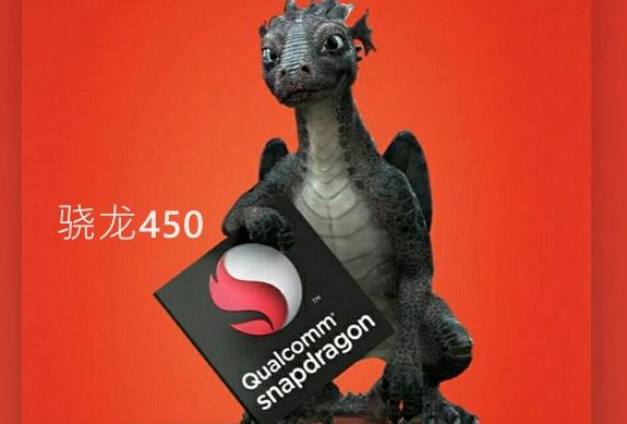 999元!zte中兴Blade V9打开预购:骁龙450 4gB运行内存!