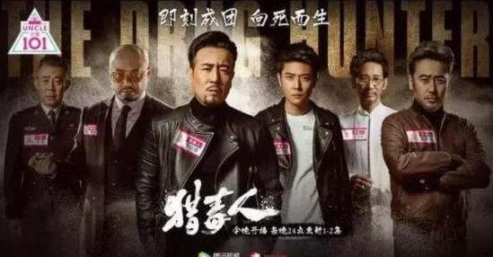 《猎毒人2》续集剧本已新鲜出炉:更加刺激惊悚悬疑,值得期待