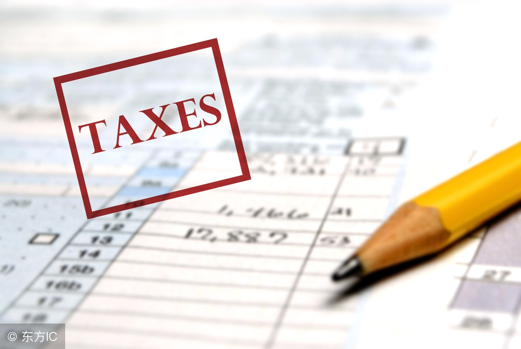 稅務認為利息收入偏低能否調增營業稅?