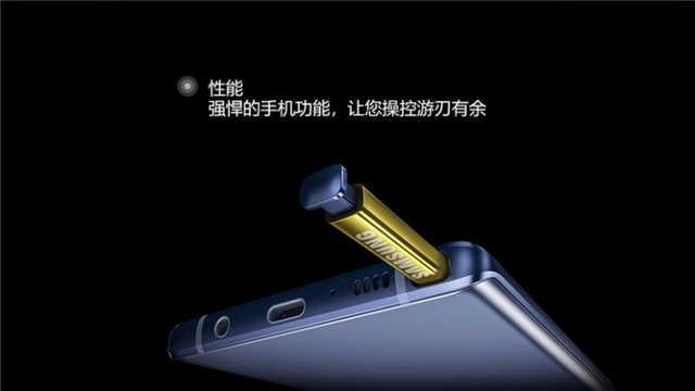 三星宣布公布 Galaxy Note 9 市场价999美元起