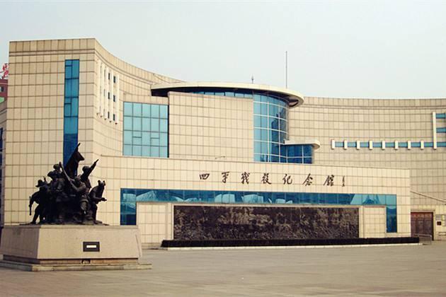 """吉林省四平市----满语意为""""锥子"""",誉为东方马德里"""