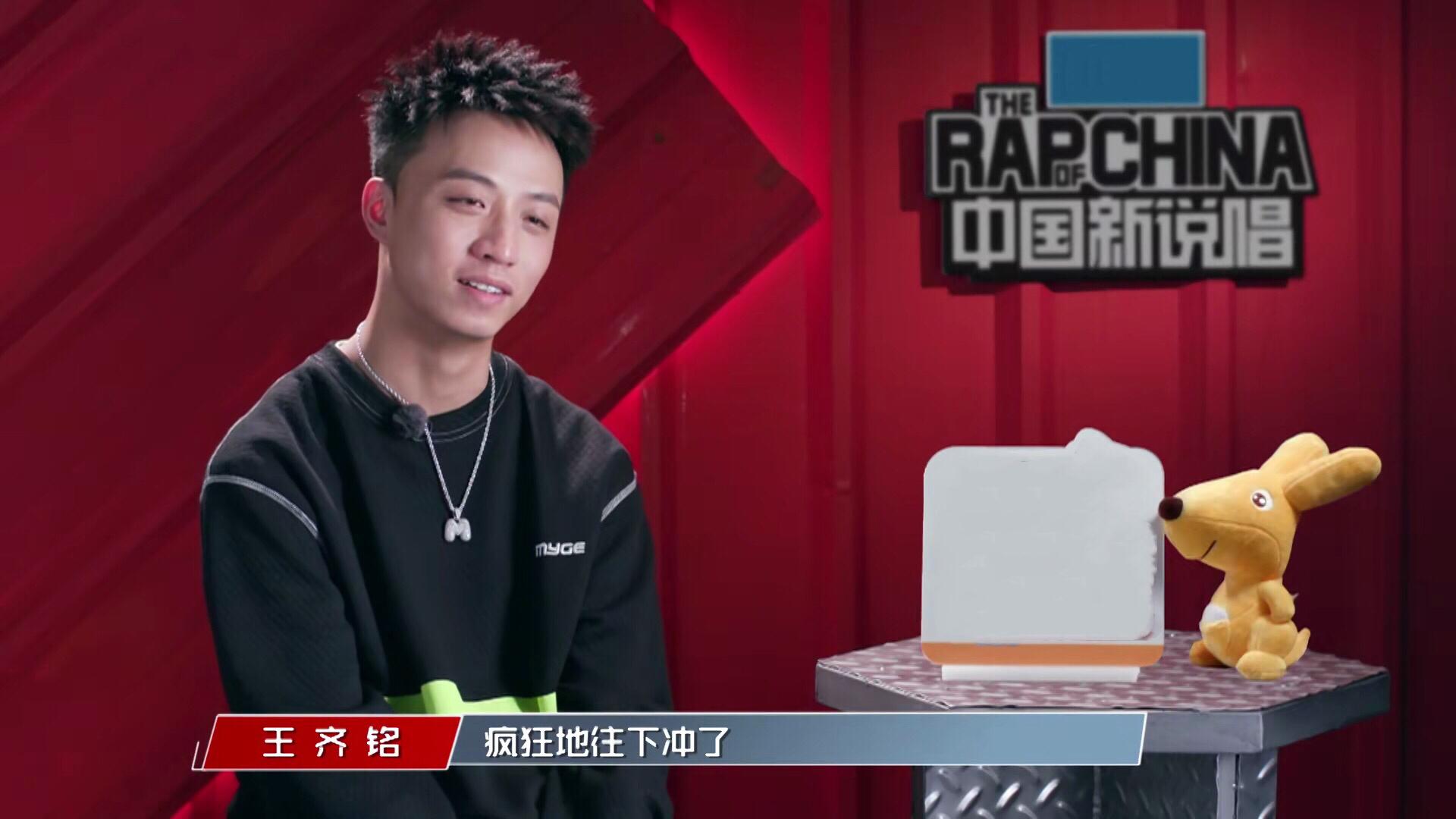 中国新说唱:在中国,最能代表嘻哈精神的食物,应该是面条吧……