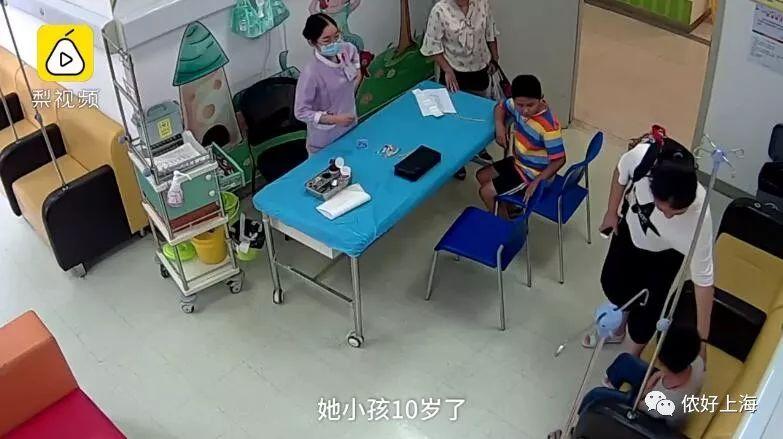 上海儿童医院一孩子打针时竟逃跑了哈哈哈哈!在草丛躲了1小时……
