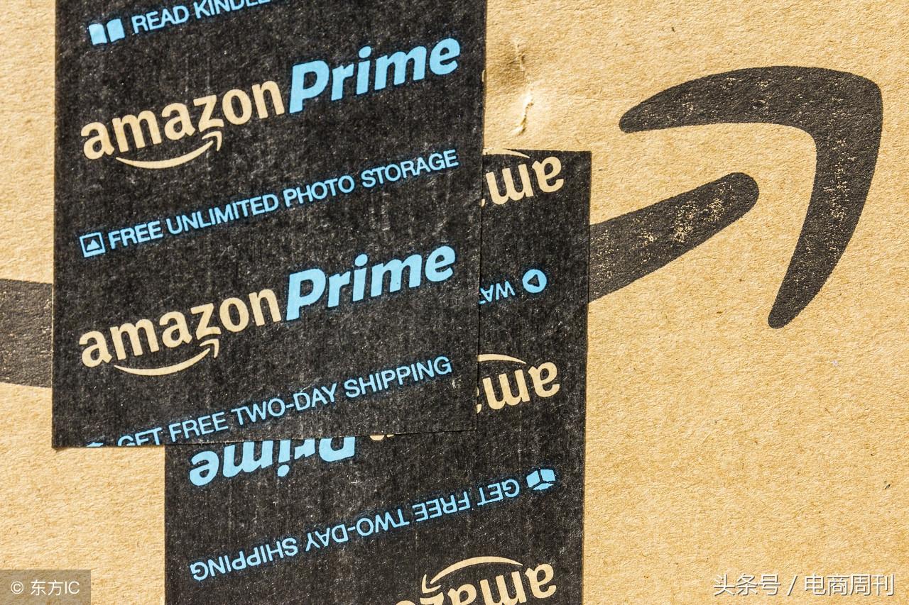 prime什么意思中文(亚马逊prime是自营么)