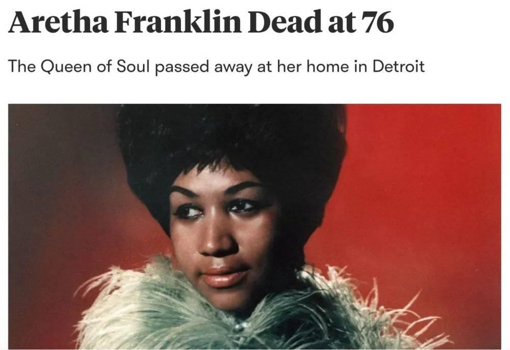 """""""灵魂乐第一夫人""""去世,她是所有女歌手想唱歌的原因"""