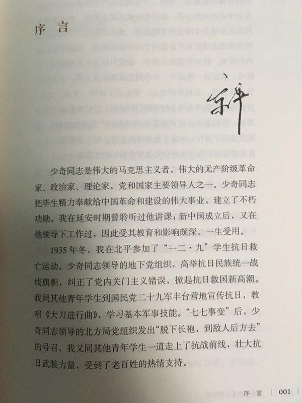 宋平_澎湃新闻